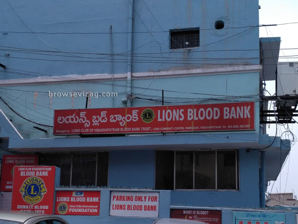 Lions Blood Bank Visakhapatnam