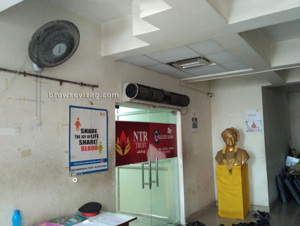 NTR Trust Blood Bank