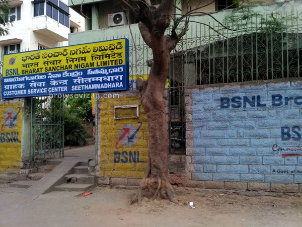 BSNL Office Seethammadhara